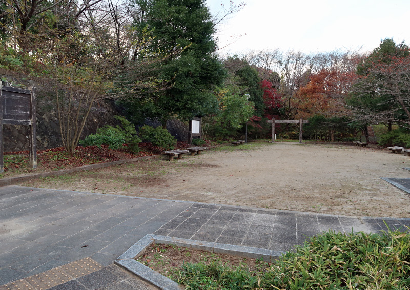 長命館公園