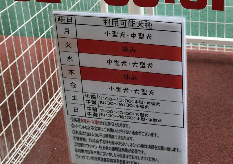 アミーゴ 福島西店