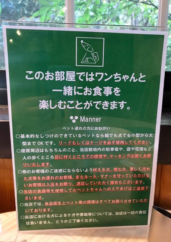 ジョイア・ミーア 那須本店