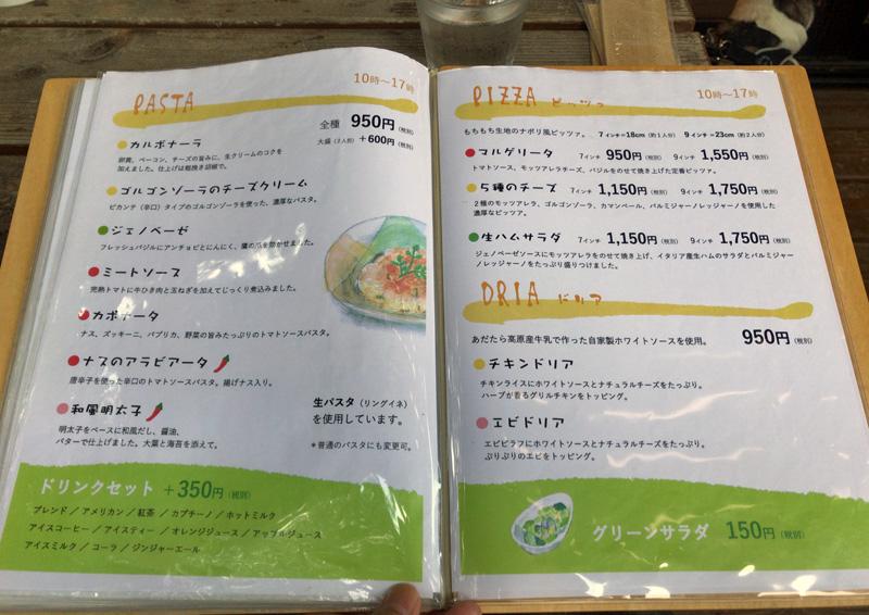 チーズケーキ工房 カフェ風花 メニュー