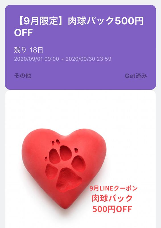 A-LOVE 八乙女店
