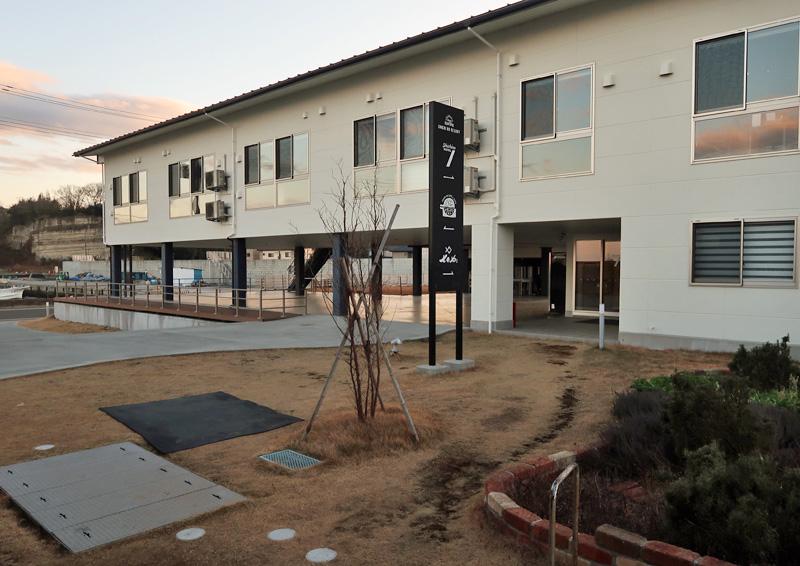 SHICHI NO RESORT | シチノリゾート | 七ヶ浜町