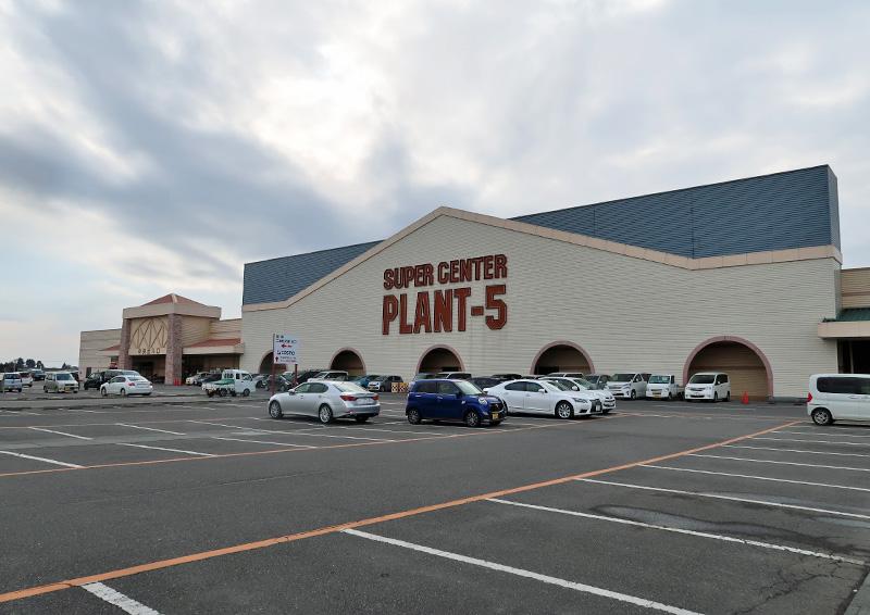 SUPER CENTER PLANT-5大玉店