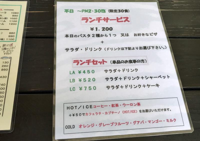 パスタ&手作りケーキ KUUSI (クーシ) メニュー
